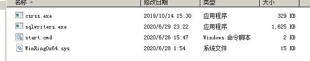 数万台MSSQL服务器遭爆破入侵,已沦为门罗币矿机