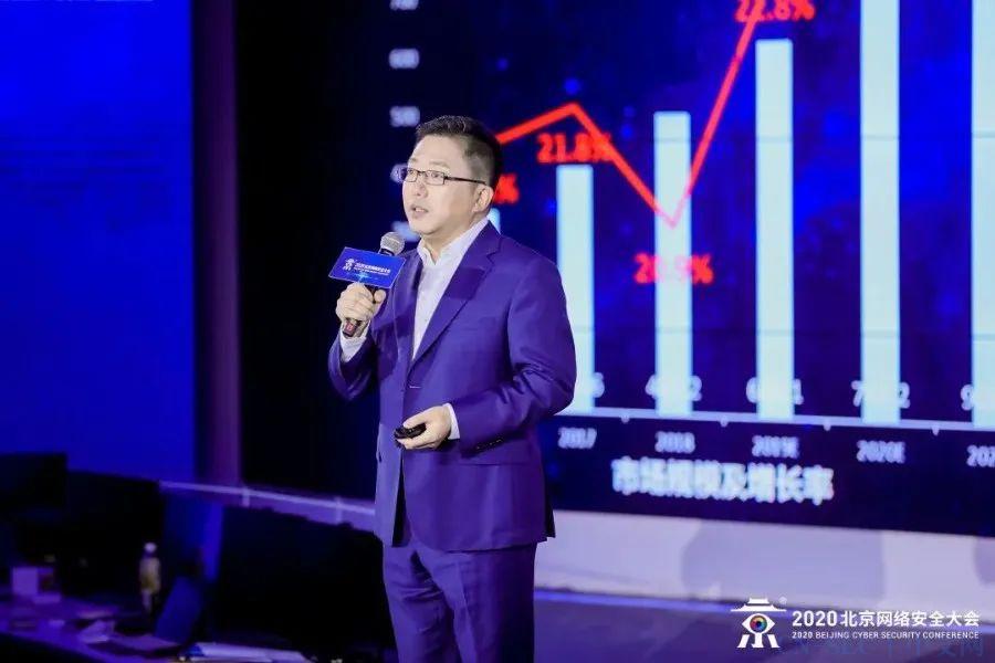 聚焦BCS|吴云坤产业峰会演讲:用内生安全框架提升网络安全产值