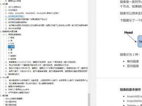 《Java核心技术》.pdf