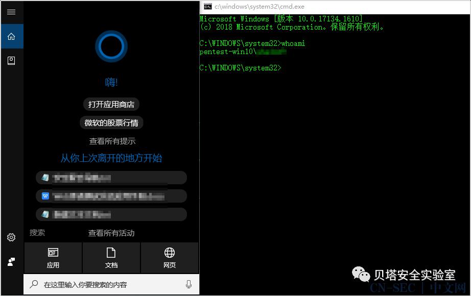 Windows通用应用平台UWP持久化