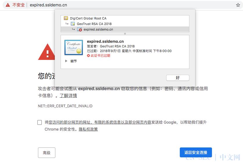 """有效期又双叒缩短,SSL证书已经成了""""七伤拳""""?"""