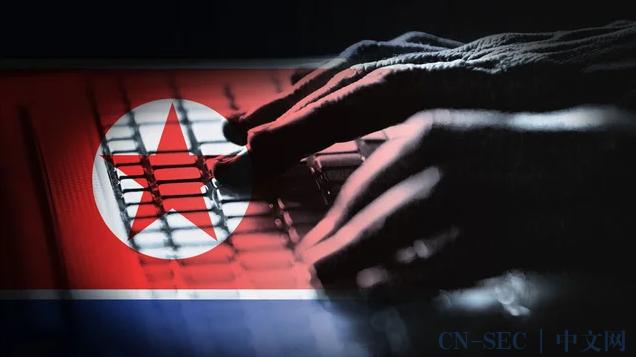"""""""操纵""""近40个国家的银行和金融机构 美国政府对朝鲜黑客发出警告"""