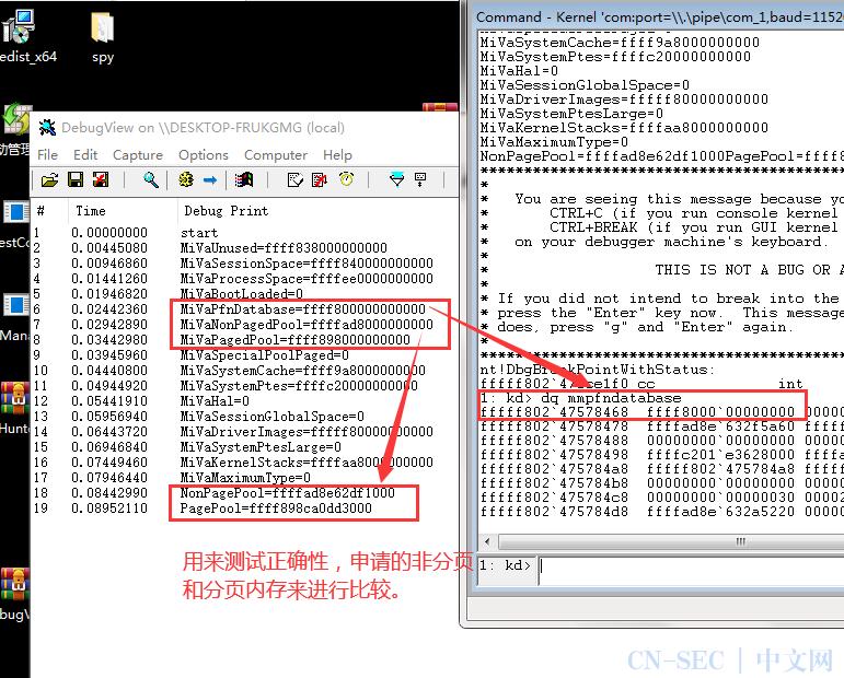 Win10 1909逆向(反向计算Windows内核内存布局及代码实现)