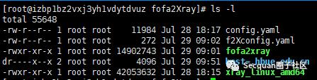 一款联合fofa与xray的自动化批量扫描工具