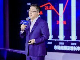 聚焦BCS 吴云坤产业峰会演讲:用内生安全框架提升网络安全产值