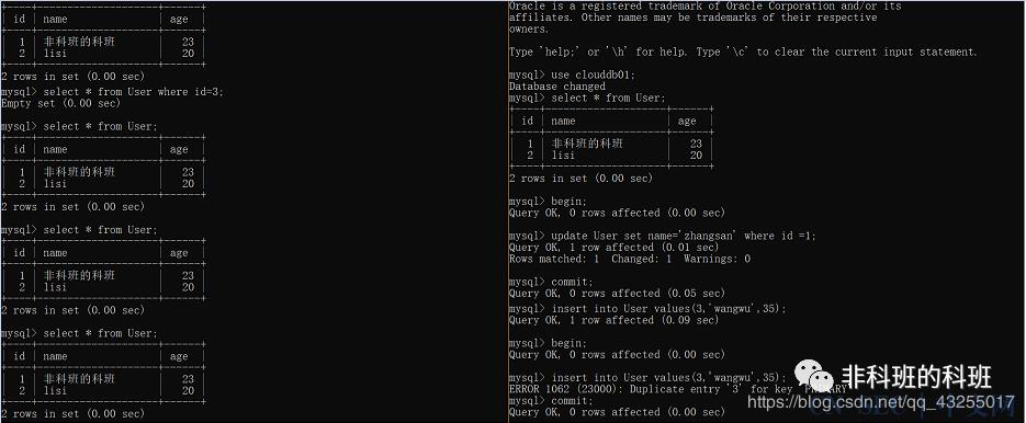 我以为我对MySQL事务很熟,直到我遇到了阿里面试官
