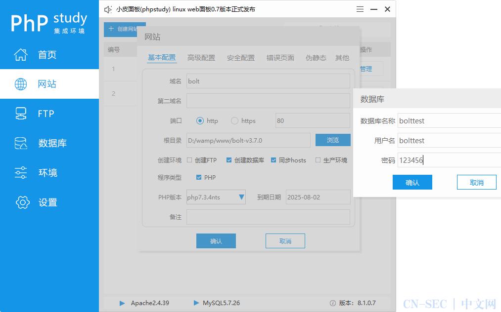 bolt cms V3.7.0 xss和远程代码执行漏洞
