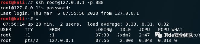 Linux权限维持