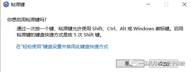大事记-20200821