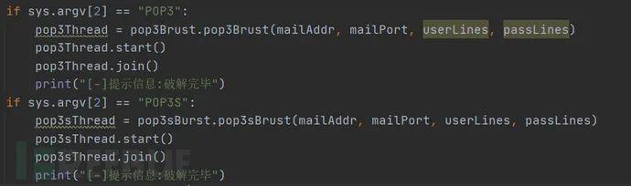 对邮箱系统测试的一些思考