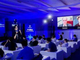聚焦BCS 北京网络安全大会产业峰会:探寻产业规模增长之道