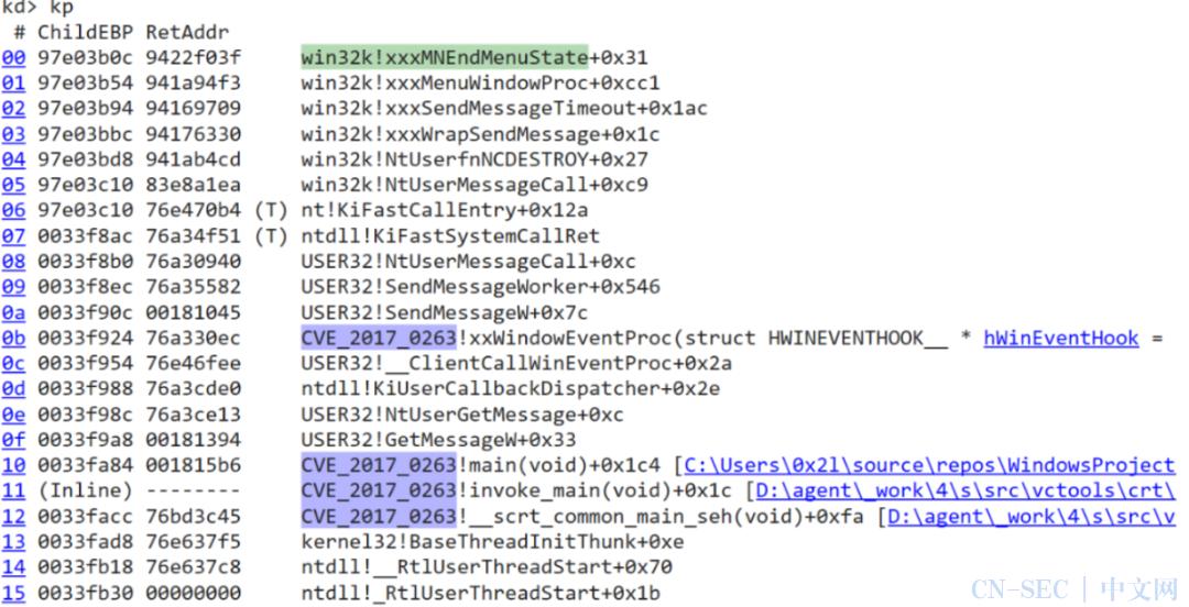 CVE-2017-0263 win32k漏洞分析笔记