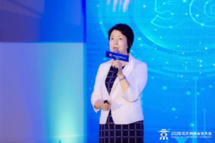 观点 | 中国信通院副院长王志勤:5G网络安全护航行业应用发展