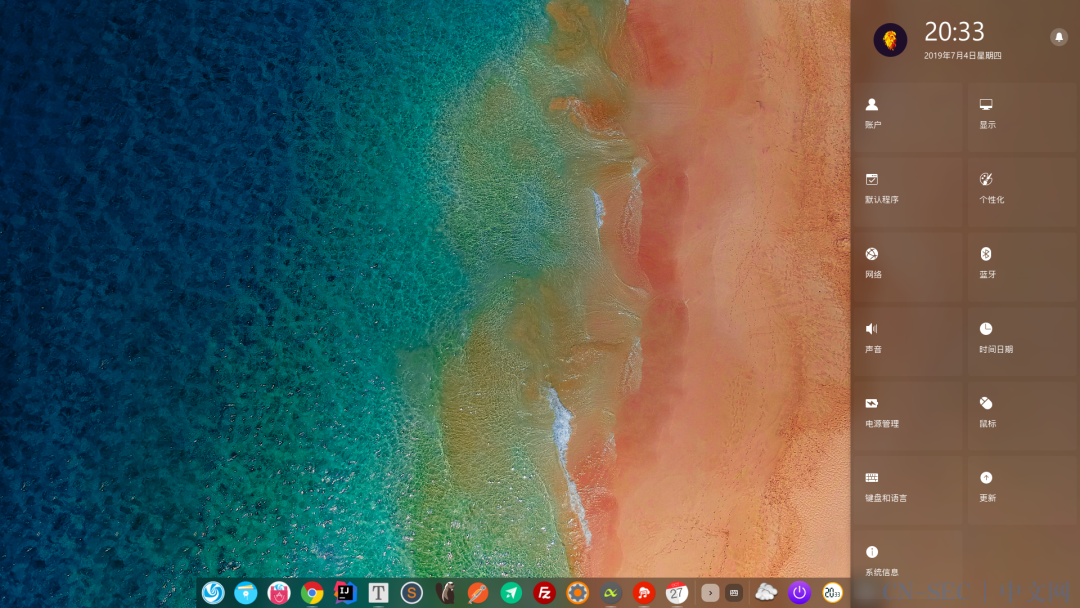 Linux 用着太爽啦!!!