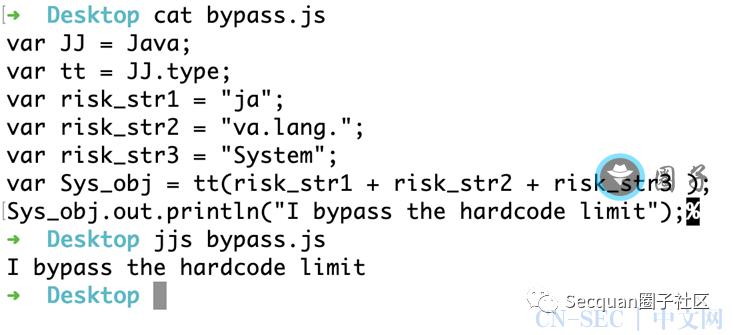 Java Nashorn 的利用