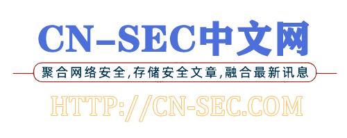 北京网络安全大会PPT打包下载