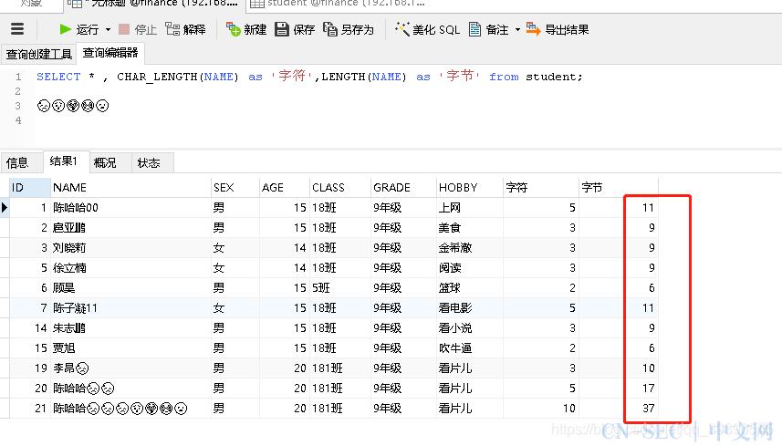 为什么不建议在 MySQL 中使用 UTF-8?