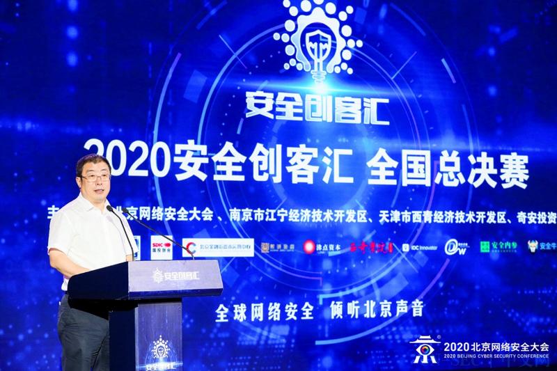 2020安全创客汇:十大厂商群雄逐鹿,安全创新道无终极