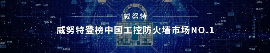 关键信息基础设施长期存在安全隐患未整改,罚!
