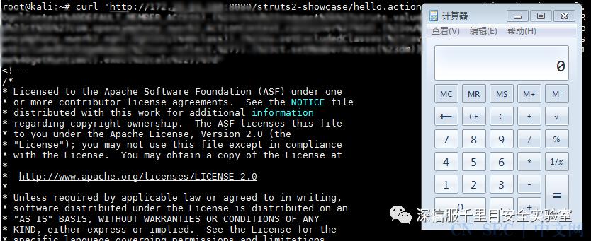 Apache Struts2 远程代码执行漏洞分析CVE-2019-0230