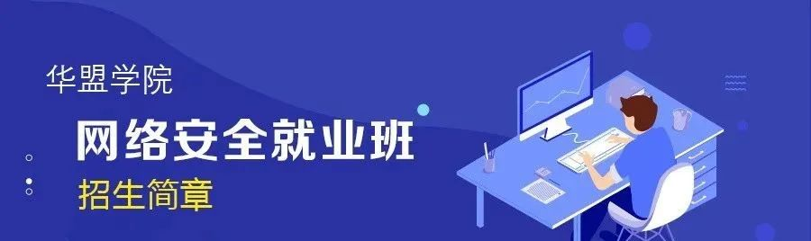 Android渗透测试神器大全