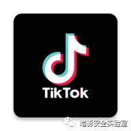 伪装成抖音国际版Tiktok的短信蠕虫