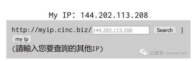 追踪邮件发送者的地理位置