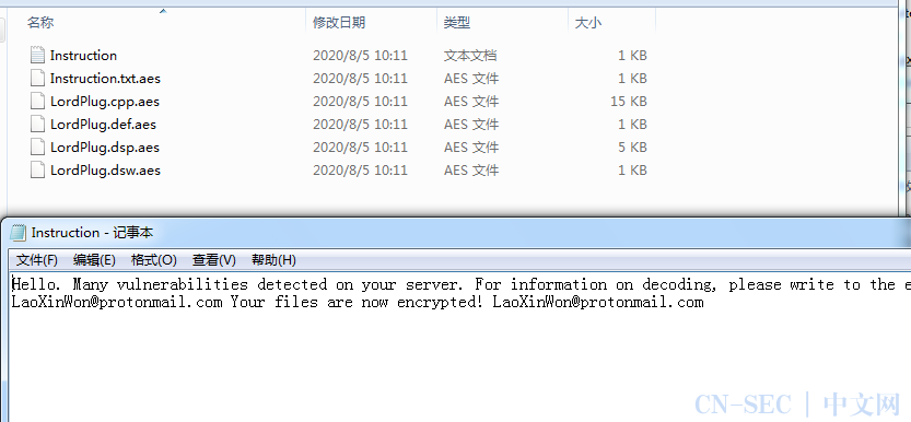 LaoXinWon携带两个勒索病毒样本,重复加密或增加解密难度