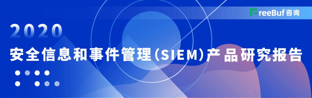 一款高性能轻量级可移植的大规模SMBGhost扫描工具