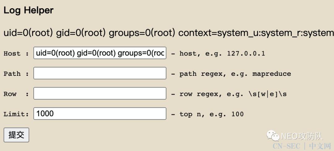 某终端检测响应平台代码审计分析