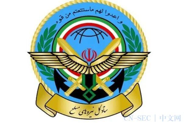 伊朗武装力量发表关于网络空间国际法的宣言