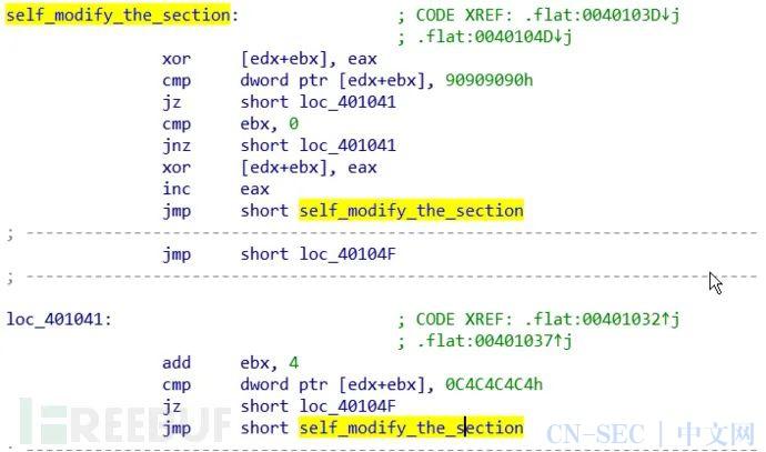 ProLock 勒索软件分析
