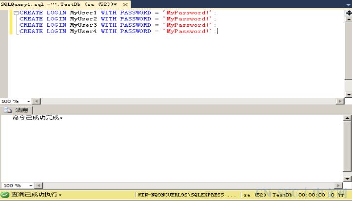 浅谈SQL Server从DBO用户提权到DBA的两种思路