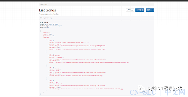 完整的Django+vuejs构建音乐网站项目
