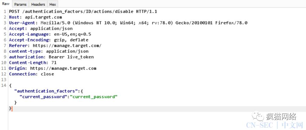 通过重置密码绕过OTP