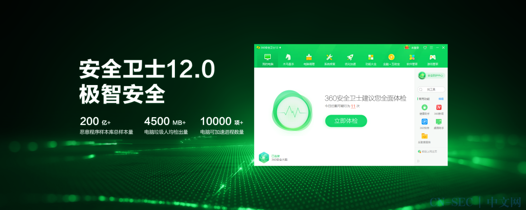 CVE-2020-1472: NetLogon特权提升漏洞通告