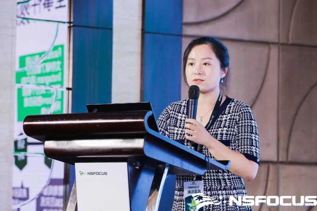 NSFOCUSCLUB2020安全技术高峰论坛暨合作伙伴峰会如约盛启