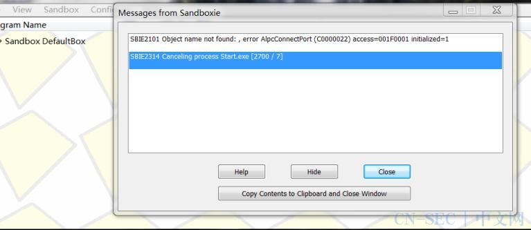 Sandboxie循序渐进耳之监控篇上
