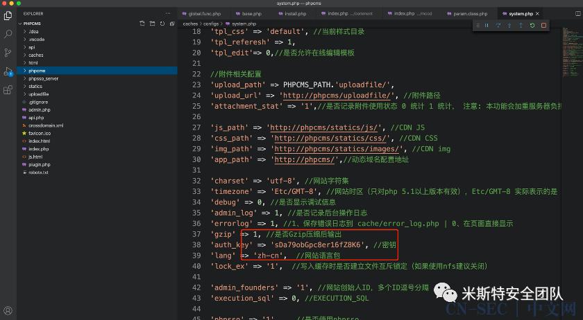代码审计   PHPCMS V9 前台RCE挖掘分析
