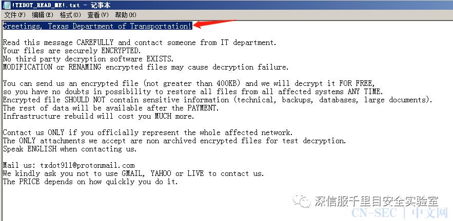 【全球流行勒索情报追踪】某地区系统无法恢复文件而被迫支付45,000美元