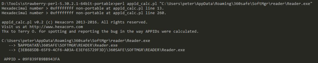JumpList AppID计算