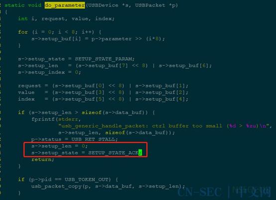 【漏洞通告】Qemu虚拟机逃逸漏洞(CVE-2020-14364)通告
