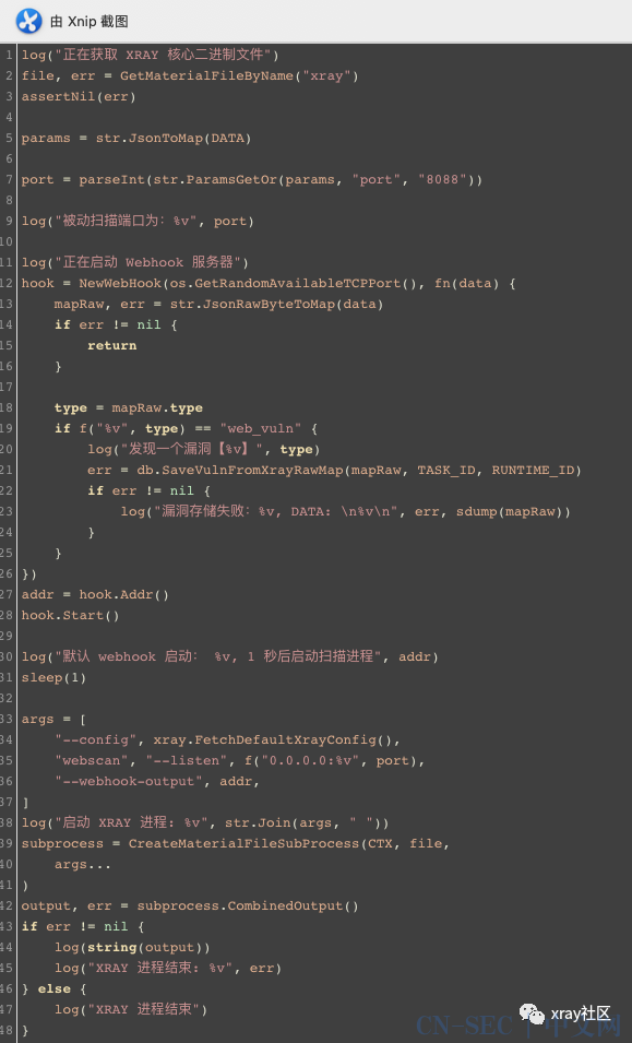 我用几十行代码封装了xray