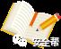 【08.28】安全帮®每日资讯:境外IP针对国内Linux服务器的远程命令注入攻击;新西兰证券交易所遭遇DDoS攻击