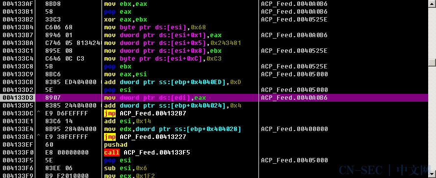 加密壳之ACProtect系列通杀技巧